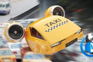 در یک خبر جالب و درخور توجه دبیر ستاد توسعه فناوریهای فضایی و حمل و نقل هوشمند ایران خبر از ورود تاکسی های پرنده در مهرماه سال جاری به ناوگان حمل و نقل ایران را داد