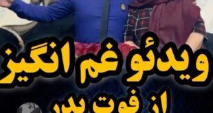 مجید خراطها خواننده مطرح پاپ کشور بعد از فوت پدرش در شهریور سال جاری یک ویدئو کلیپ به یاد بود او منتشر کرد
