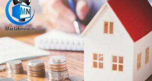 بانک مسکن جزئیات پرداخت تسهیلات جدید برای وام مسکن جوانان به مبلغ ۴۰۰ میلیون تومان را اعلام کرد