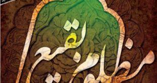 یکی از روزهای مورد توجه برای تمامی شیعیان سراسر جهان سالروز شهادت امام حسن مجتبی علیه السلام است که با وفات پیامبر صلی الله مقارن می باشد