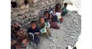 ویدیوی منتشر شده از وضعیت اسفناک یک مدرسه در روستای گواتامک خاش باعث شد که اداره کل آموزش و پرورش استان سیستان و بلوچستان نسبت به وضعیت مدرسه توضیحاتی را ارائه کند