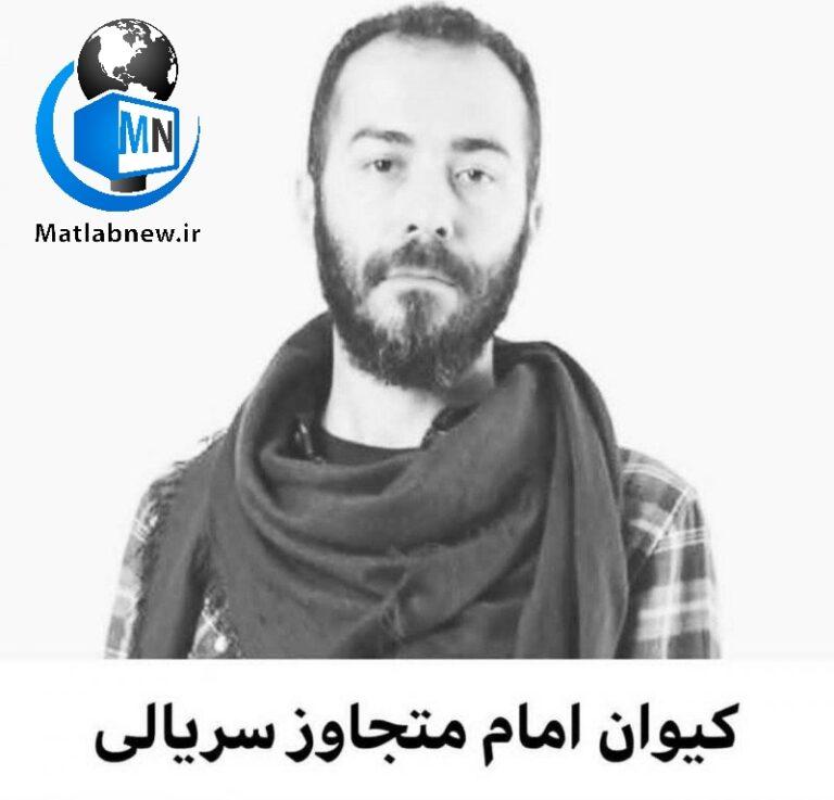 بعد از بررسی پرونده کیوان امام (متجاوز سریالی) به بیش از ۳۰۰ زن او بعد از قبول اتهام به فساد فی الارض متهم گردید