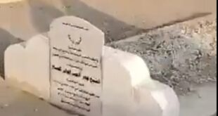 پس از درگذشت «شیخ صباح الاحمد صباح» امیر کویت که در سن ۹۱ سالگی بعد از ۱۴ سال حکومت فیلمی از محل دفن او منتشر شد