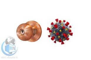 خواص ضد باکتریایی و ضد ویروس فلز مس در یک تحقیق انجام شده توسط دانشمندان بر روی این فلز همه را شگفت زده کرد