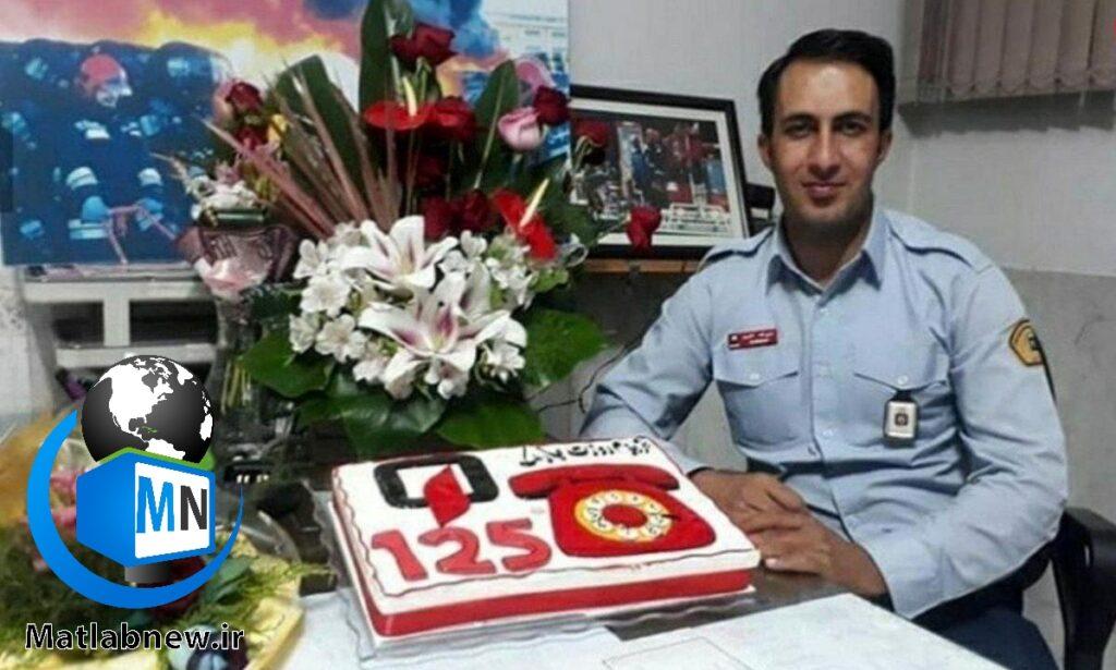 بر اساس خبر منتشر شده در رسانه ها و شبکه های اجتماعی استان اصفهان مجتبی اکبری آتش نشان وظیفه شناس اصفهان در هنگام انجام مانور عملیاتی به شهادت رسید
