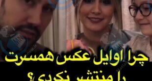 در یک ویدیو شاهرخ استخری به همراه همسر و دخترش در خصوص عدم ارائه تصویر از همسر خود تا کنون توضیح داد