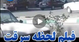 سرقت مسلحانه از یک طلافروشی در تبریز موجب به قتل رسیدن یک عابر پیاده و زخمی شدن صاحب طلافروشی شد