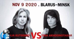 تینا آخوندتبار بازیگر سابق سینما و تلویزیون به زودی در رقابت با قهرمان بلاروس بر روی رینگ مسابقات بوکس قرار خواهد گرفت