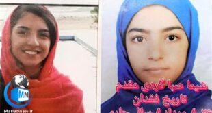 ماجرای فرار شیمای ۱۵ ساله از خانه و قتل او توسط بهلول 61 ساله و اعترافات قاتل را در گفتگویی با پدر شیما بخوانید