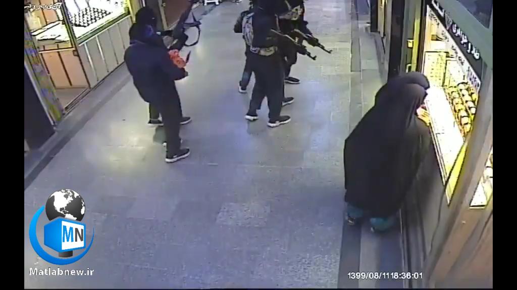 فیلم/  سرقت مسلحانه از پاساژ طلافروشی در سیستان و بلوچستان به سبک داعش