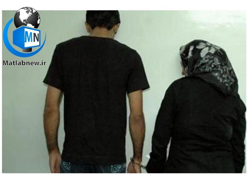 ماجرای دستگیری (زن گربه ای) رئیس دزدان پایتخت چه بود؟ + عکس