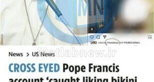 ماجرای لایک کردن یک تصویر نیمه برهنه از یک مدل توسط صفحه رسمی اینستاگرام پاپ فرانسیس رهبر کاتولیک های جهان به یک جنجال بزرگ در فضای مجازی تبدیل شد