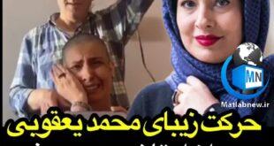 آیدا کیخایی بازیگر سینما و تلویزیون در ابتدای آبان جاری با انتشار یک پست در صفحه اینستاگرامش خبر ابتلا خود به بیماری سرطان را منتشر کرد