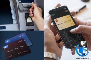بر اساس اطلاعیه منتشر شده از طرف بانک مرکزی میزان سقف کارت به کارت بانکی و همچنین کارمزد های جدید اعلام شد