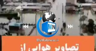 اولین تصاویر هوایی از فاجعه رخ داده در شهر چمران(جراحی) که در شمال شهر ماهشهر قرار گرفته است منتشر شد