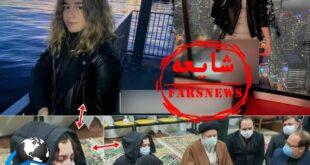 انتشار یک شایعه بیپایه و اساس در خصوص نوه شهید محسن فخری زاده در فضای مجازی از طرف رسانههای معاند حاشیه ساز شد