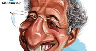 علیرضا خمسه بازیگر و هنرپیشه سینما و تلویزیون ایران است که سالها بازیگری او در سریال ها و فیلم های طنز از او یک چهره ماندگار در هنر بازیگری و سینما و تلویزیون ایران ساخته است در ادامه با معرفی وزندگینامه این هنرمند با ما همراه باشید
