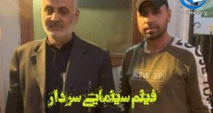 جدیدترین فیلم ابراهیم حاتمی کیا به نام (سردار) که با برداشتی از زندگی شهید حاج قاسم سلیمانی است در دستور کار برای شروع ساخت قرار گرفت