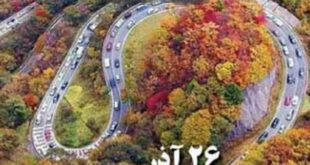روز ۲۶ آذر هرساله به عنوان روز گرامیداشت جایگاه و مقام رانندگان و روز حمل و نقل می باشد که در سراسر ایران با برگزاری مراسم های مختلف از طرف وزارت راه و ترابری جشن گرفته می شود