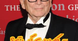 رسانه های فرانسوی خبر درگذشت پیرکاردین طراح سرشناس لباس فرانسوی را منتشر کردند او از جمله طراحان بزرگ دنیای مد بود که در سن ۹۸ سالگی بر اثر کهولت سن درگذشت