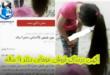 انتشار یک عکس از یک آگهی فروش موی یک دختر ۹ ساله دل بسیاری از خوانندگان این آگهی را به درد آورد و البته حواشی مختلفی به همراه داشت