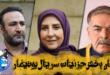 سریال بوتیمار به کارگردانی علیرضا نجف زاده به عنوان یکی از سریالهای منتخب در حال تکمیل و فیلمبرداری جهت نمایش در نوروز ۱۴۰۰ است