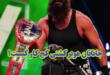 جاناتان هوبر کشتی کج کار سابق دنیای WWE که بیشتر با نام برودی لی (Brodie Lee) شناخته می شد درگذشت. این ورزشکار در هنگام مرگ تنها ۴۱ سال داشت و خانواده، دوستان و همکارانش از شنیدن خبر مرگ او در باکسینگ دی شوکه شدند.