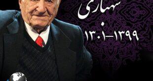 علی اصغر شهبازی ایفاگر نقش به یادماندنی پدر نادر در فیلم «جدایی نادر از سیمین» شب گذشته دارفانی را وداع گفت