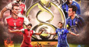 از پوستر فینال لیگ قهرمانان رونمایی شد در ادامه با جزئیات مسابقه فینال پرسپولیس و اولسان کره جنوبی با ما همراه باشید