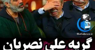 علی نصیریان بازیگر سرشناس و پیشکسوت سینما و تلویزیون ایران در شب یلدا مهمان برنامه کتاب باز با اجرای سروش صحت شد
