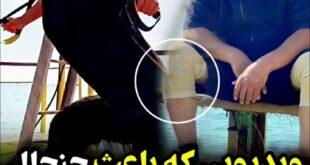 انتشار فیلم دیگری از حسن آقامیری روحانی خلع لباس شده که در حال انجام تمرینات بدنسازی در کنار یک سگ می باشد به سوژه رسانهها تبدیل شد