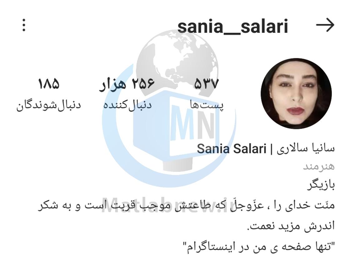 سانیا سالاری بازیگر خوش آتیه کشورمان متولد سال ۱۳۶۸ می باشد در ادامه با بیوگرافی هنرمند با ما همراه باشید