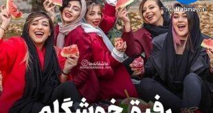 شب یلدا طولانی ترین شب سال است است که از ایران باستان تا کنون طبق سنتهای ایرانیان جشن گرفته میشود در ادامه با عکس نوشته ها و پیامهای تبریک این شب با ما همراه باشید