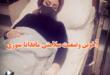 ماندانا سوری بازیگر سینما و تلویزیون به علت بیماری در بیمارستان بستری شد آخرین جزئیات سلامتی ماندانا سوری و ماجرای بیماری او را در این قسمت از مجله بخوانید