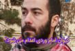 کیوان امام وردی متهم به تجاوز سریالی به بیش از ۳۰۰ زن و دختر در جریان رسیدگی به پرونده خود در دادگاه در مقابل قاضی قرار گرفت و با حکم مفسد فی الارض روبرو می باشد