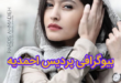 پردیس احمدیه بازیگر جوان و خوش آتیه سینما و تلویزیون ایران است او با بازی در فیلم (لاک قرمز9 به شهرت رسید و در زمینه موسیقی نیز فعالیت دارد و در ادامه با معرفی و زندگینامه همراه ما باشید