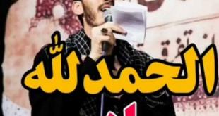 با نزدیک شدن به ایام دهه فاطمیه و شهادت حضرت فاطمه(س) یکی از آهنگ های پیشواز که بسیار مورد توجه قرار گرفته است را برای شما در ادامه با کد ایرانسل و همراه اول آماده کردیم