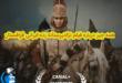 دختر رئیسجمهور قزاقستان اسپانسر فیلمی نژادپرستانه علیه ایران شده است: ذبح کوروش بزرگ زیر چکمه قزاقها