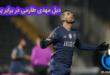 درخشش بی نظیر مهدی طارمی در شب پیروزی پورتو این بازیکن ایرانی را به عنوان یکی از چهره های برتر فوتبال لیگ پرتغال مطرح کرد