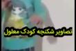 انتشار یک فیلم دردناک و دلخراش از شکنجه یک کودک معلول در فضای مجازی احساسات بسیاری از کاربران فضای مجازی را جریحهدار کرد