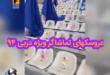 در یک اتفاق جالب عروسکهای تهیه شده برای کودکان سرطانی به عنوان تماشاگر دربی ۹۴ در جایگاه طرفداران تیم استقلال قرار گرفتند