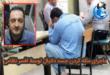 بعد از دستگیری و اعترافات یک افسر نظامی در تهران از ماجرای مفقود شدن دانیال یزدانی و مثله شدن جسد او پرده برداشته شد در ادامه با ماجرای این قتل هولناک با ما همراه باشید