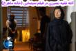 آتنه فقیه نصیری بازیگر سرشناس سینما و تلویزیون ایران با حضور در فیلم سینمایی (خانه ماهرخ) در نقش زنی که با چهره سوخته خبرساز شد