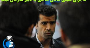 انتشار خبر های درخصوص درگیر شدن هادی ساعی با دبیر سازمان لیگ تکواندو در جریان برگزاری رقابتهای دور رفت لیگ برتر تکواندو را در این بخش از مجله بخوانید