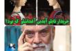 بعد از برگزاری حراج تهران که با حواشی زیادی در فضای مجازی روبرو شد گمانه زنی ها در خصوص فرد یا افرادی که حقوق ۳۰۰ سال یک کارگر را برای خرید یک تابلو پرداخت کرده اند انجام شد!