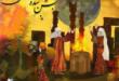 برخی معتقدند جشن سده به داستان کشف آتش توسط هوشنگ شاه پیشدادی که یکی از پادشاهان اسطورهای ایران بوده مربوط می شود. به این جشن در شاهنامه سروده فردوسی اشاره شده است