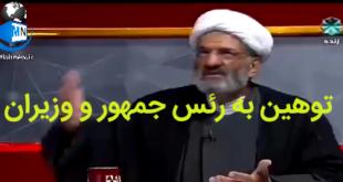 صحبت های حجت الاسلام احمد جهان بزرگی در خصوص حسن روحانی و برخی از مسئولین در یک برنامه که از شبکه چهارم سیما پخش گردید حاشیه ساز شد
