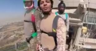 بر اساس اخبار منتشر شده متاسفانه (محمد بزرگی) یکی از چت بازان جوان و حرفهای کشور در مراسم بزرگداشت آتش نشانان پلاسکو بعد از پرش از ارتفاع جان خود را از دست داد