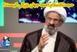 انتشار فیلم صحبت های (احمد جهان بزرگی) عضو هیئت علمی پژوهشگاه فرهنگ و اندیشه اسلامی به یک ماجرای جنجالی در فضای مجازی تبدیل شد