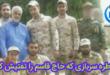 یک خاطره جالب و به یادماندنی از سربازی که شهید حاج قاسم سلیمانی را در بخش گیت ورودی تفتیش کرد را در ادامه این بخش از مجله بخوانید